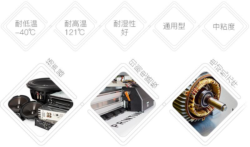 498网站详情_03.jpg