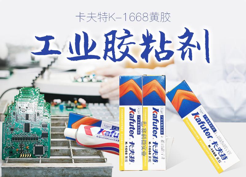 K-1668网站详情_01.jpg