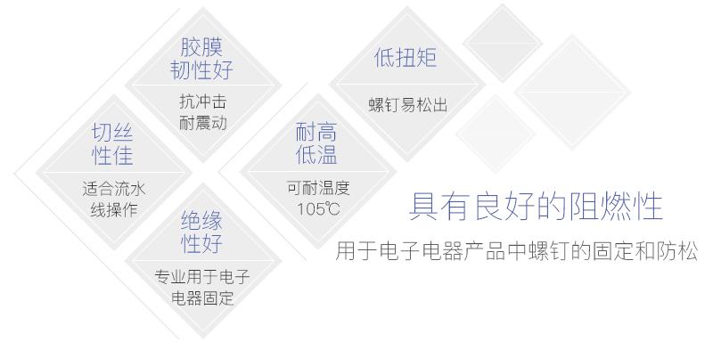 K-1668网站详情_03.jpg