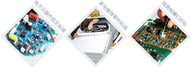 K-1668网站详情_05.jpg