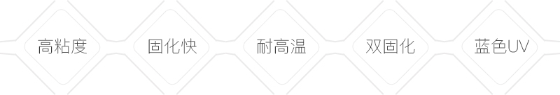 UV326网站详情_03.jpg