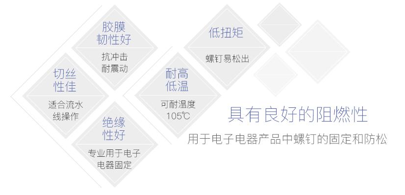 微信图片_20210301144550.png